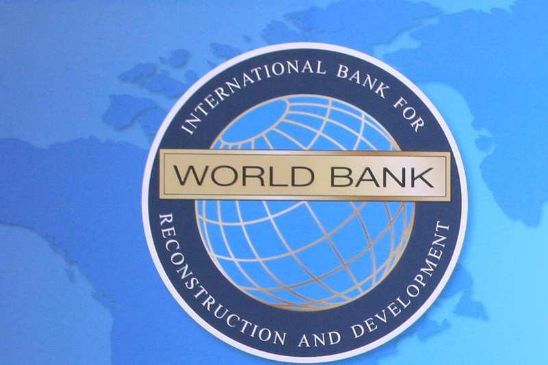 World Bank Group Choose Singapore to Establish Major Infrastructure and Urban Development Hub