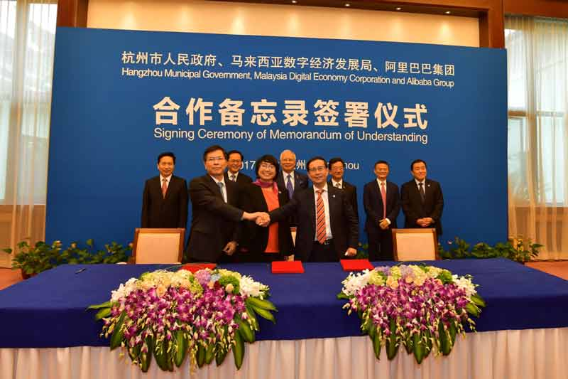 MDEC and Hangzhou Municipal Government sign MoU to facilitate cross-border trade and bring DFTZ to the next level