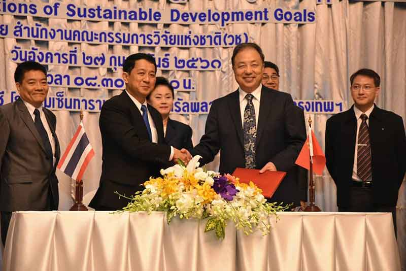 New centre opened in Thailand as part of China's Digital Belt and Road program