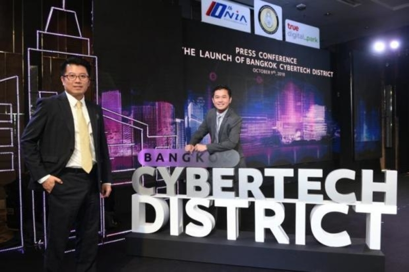 Thailand's NIA launches start-up pad district in True Digital Park