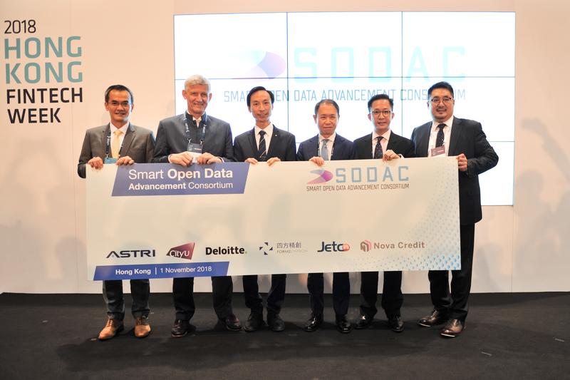 Hong Kong's first-ever Smart Open Data Advancement Consortium formed