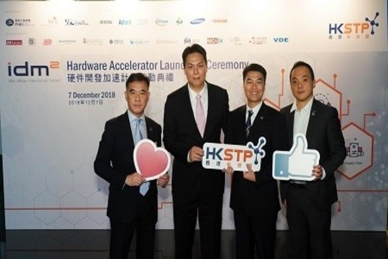 HKSTP announces new acceleration programme